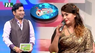 Ha Show (হা শো) Comedy Show I Season 04 I Episode 18 - 2016