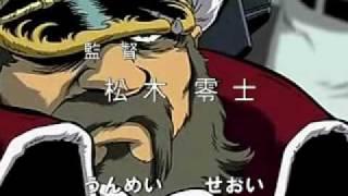 Super Space Battleship  Daiyamato Zero