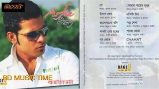 Arfin Rumey 2008 Bangla song