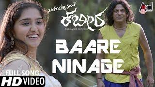 Santheyalli Nintha Kabira | Baare Ninnage | HD Song 2016 | Sonunigam | Shiva Rajkumar,Sanusha
