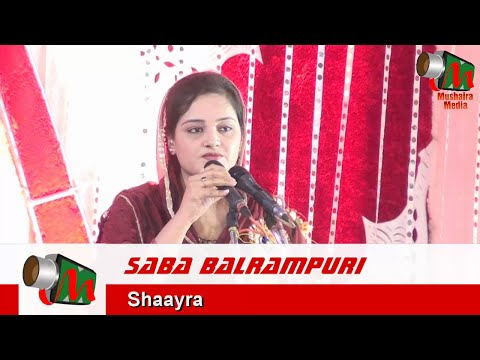 Xxx Mp4 Saba Balrampuri Jabalpur Mushaira 13 05 2016 Con SARDAR HAMID HUSSAIN Mushaira Media 3gp Sex