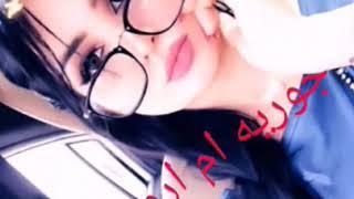 اسماء بنات كيوت مع صورة فيس بوك فايبر واتساب يوتيوب