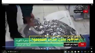 شاهد مواطن من بشار احتج على فاتورة الكهرباء بطريقة ماكرة