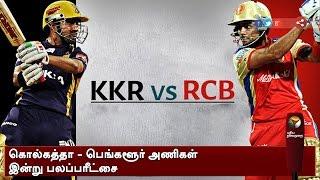 IPL T20 2016: Royal Challengers Vs Knight Riders at 04:00 PM (02/05/2016) | Puthiya Thalaimurai TV