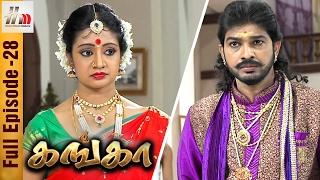 Ganga Tamil Serial | Episode 28 | 3 February 2017 | Ganga Full Episode | Piyali | Home Movie Makers