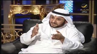 الأستاذ حسن فرحان المالكي ضيف في الصميم مع عبدالله المديفر