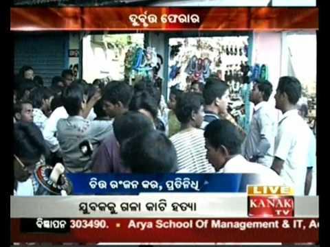 Kanak TV Video: Anti-socials hurl bomb in Siripur in Bhubaneswar