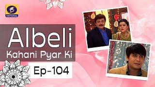 Albeli... Kahani Pyar Ki - Ep #104