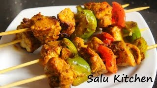 How To Make Easy CHICKEN TIKKA on Gas-Top (with English Subtitle