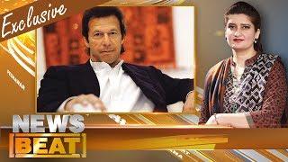 Imran Khan Exclusive | News Beat | Paras Jahanzeb | SAMAA TV | 14 Oct 2017