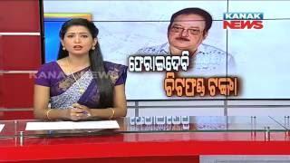 Uttam Mohanty Ready To Return Oscar Money