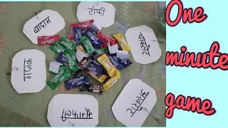 One minute game,Super ideas ladies kitty games,winter theme,Happy New year theme game.