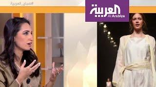 صباح العربية: تصاميم من وحي بيروت!