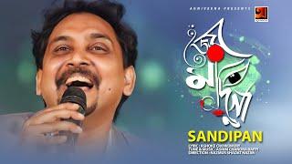 Joy Maa Durga By Sandipan | Official Music Video