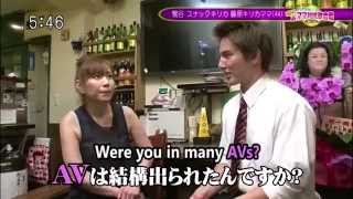 Max on Japanese TV w/ Matsuko Deluxe Ep. 1 ENG Subs | 5時に夢中のマックス 9/16/2013