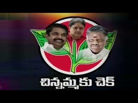 Sasikala Natarajan Dhinakaran Ousted from AIADMK Panneerselvam Palaniswamy Join Hands TV5 News