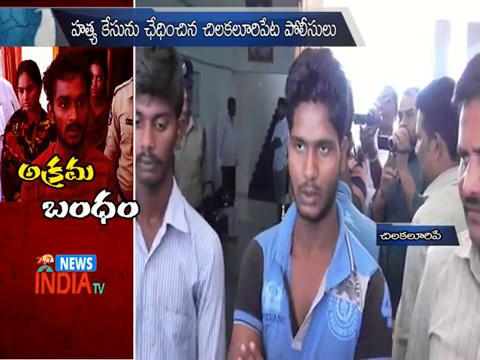 Xxx Mp4 Wife 39 S Illegal Affair Leads To Death Of Her Husband INDIA TV Telugu 3gp Sex