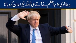 British PM Boris Johnson Big Announcement For Illegal Immigrants