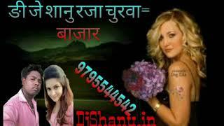 Aaja mera payer ki jeet ho jaane do Dholki_mixing_Dj Shanu Raza Churawa Bazar
