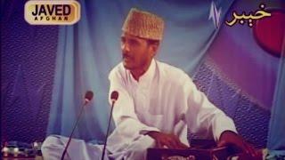 Ahmed Gul - Hame Koi Gham Nahe Tha