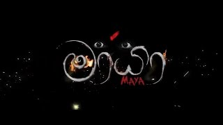 Maya - Sinhala Movie Official Trailer