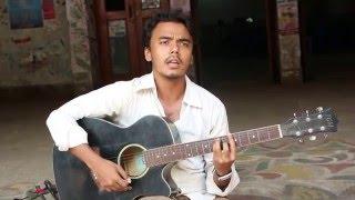 Alga koro go khopar badhon (Acoustic cover)
