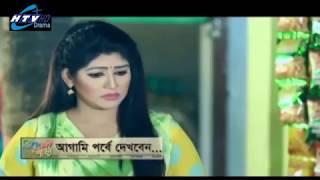 বাংলা নাটক বিদেশী পাড়া পর্ব-৬৭। Bangla natok Bideshi para episode-67। Htv HD Drama
