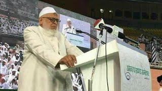 Powerful speech molana arshad madni aman ekta sammelan
