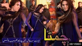 Chimta...Medam Paro Decent Performance Best Saraiki Dance Video