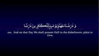 Surah Kahf   Khalifa at-Tunaiji سورة الكهف   خليفة الطنيجي