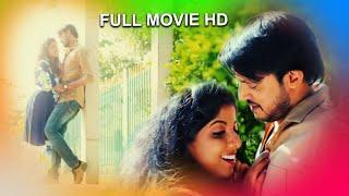 English full movie 2016 | RASPURI | Full Movie English with Subtitles
