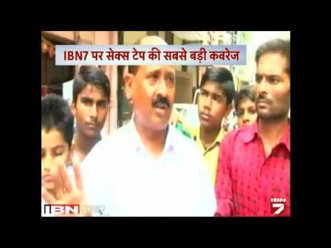 Siyasi Ladai Main Honey Trap Ka Shikar To Nahi Huye 'AAP' Ke Sandeep Kumar?