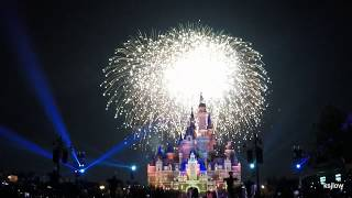 Shanghai Disneyland | 1st Anniversary Special | 16th June 2017 | 8 pm | HD