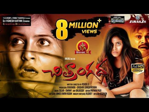 Xxx Mp4 Anjali Chitrangada Full Movie 2018 Telugu Movies Anjali Sapthagiri Bhaagamathie G Ashok 3gp Sex