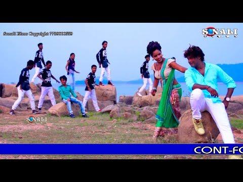 Xxx Mp4 Lekha Podha Aar Hobek Nay তোর প্রেমে আমি পড়েছি Sisupal New Purulia Bangla Video 2018 3gp Sex