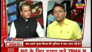 DIRECT WITH DINESH |  Happy that AAP got good mandate in Punjab : Aman Arora