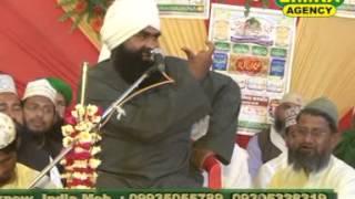 Maulana Mufti Imran Hanfi Muradabadi Part 1 Tajdar e Ambiya Conference 4 2015 HD India