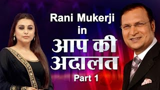Rani Mukerji in Aap Ki Adalat (Part 1) - India TV
