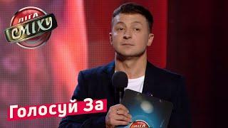 Импровизация - Вопросы из Зала - Гостиница 72 vs Луганская Сборная vs Стадион Диброва