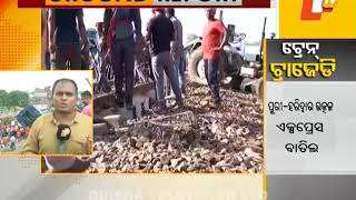 OTV Ground Reporting on Utkal Express Derailment 2