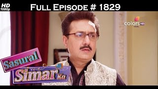 Sasural Simar Ka - 14th May 2017 - ससुराल सिमर का - Full Episode (HD)