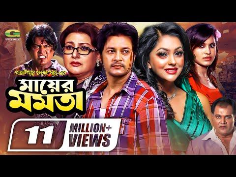 Xxx Mp4 Bangla Movie Mayer Momota HD1080p Emon Nipun Sucharita 3gp Sex