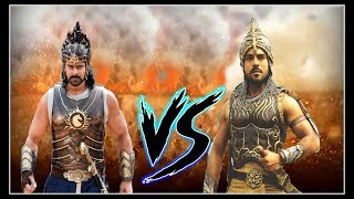 Baahubali vs Magadheera - Who would win in a Fight???