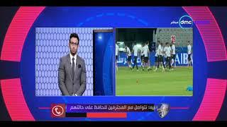 """أسامة نبيه """"المدرب العام للمنتخب"""" : شريف إكرامى حارس كبير وهو من قوام المنتخب الأساسي  - الحريف"""