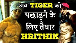 Now Hrithik Roshan Is Gearing Up to Beat Tiger Shroff