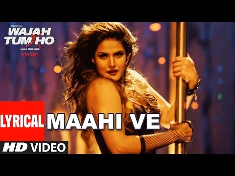 Xxx Mp4 Wajah Tum Ho Maahi Ve Full Song With Lyrics Neha Kakkar Sana Sharman Gurmeet Vishal Pandya 3gp Sex