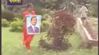 Bangladesh BNP. Song good