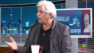 Afaq Farooqi​ (Khiali) reflects on Pakistani Politics in Bilatakalluf with Tahir Gora TAGTV​