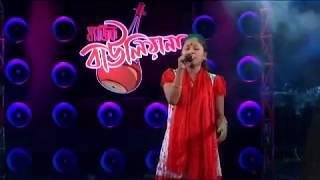 কাপড় ধরার ছলেরে বন্ধু (Kapor Dhoar Cholere Bondhu) - Prema