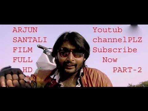 New Santali Film of 2018  Arjun Santali FilmPart - 2
